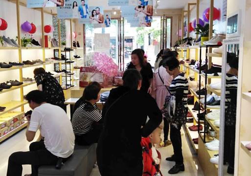 贺:福连升中年鞋湖南衡阳祁东县归阳3分店正式开业!