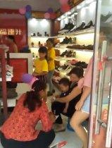 贺:湖南益阳沅江福连升布鞋专卖店正式开业!