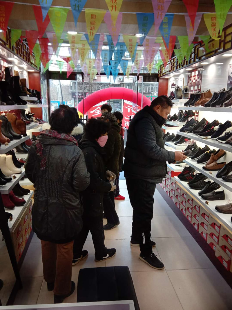 贺:河北唐山路北区福连升老北京布鞋新开一店!图片