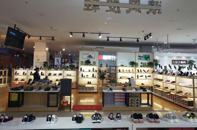 贺:福连升老北京布鞋河南周口商水县香山购物店正式开业!图片