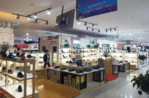 贺:福连升老北京布鞋河南周口商水县香山购物店正式开业