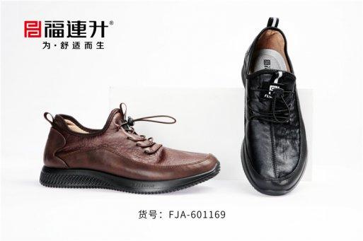 新鞋磨脚、挤脚、打脚怎么办?