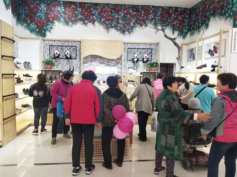 贺:福连升健康休闲中年鞋河北石家庄藁城区北国店正式开业!图片
