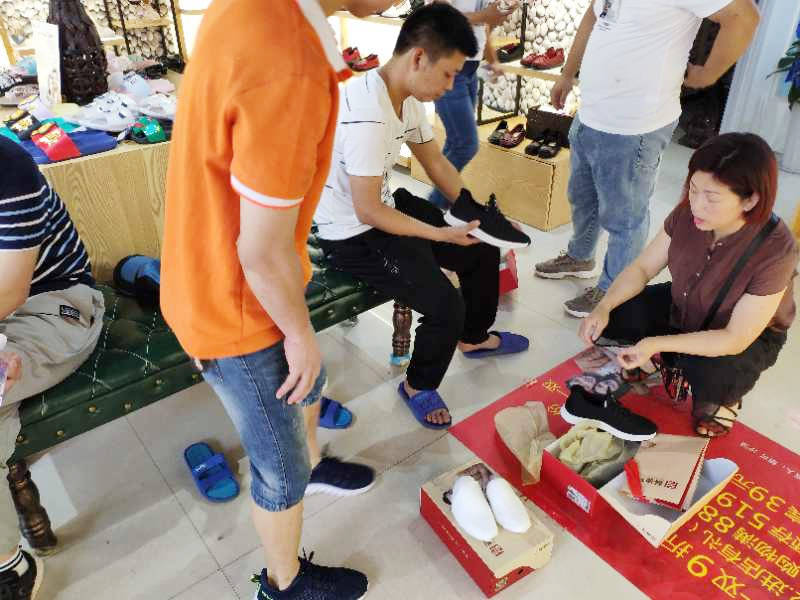 贺:福连升中年鞋河南郑州薛店镇新店正式开业!图片