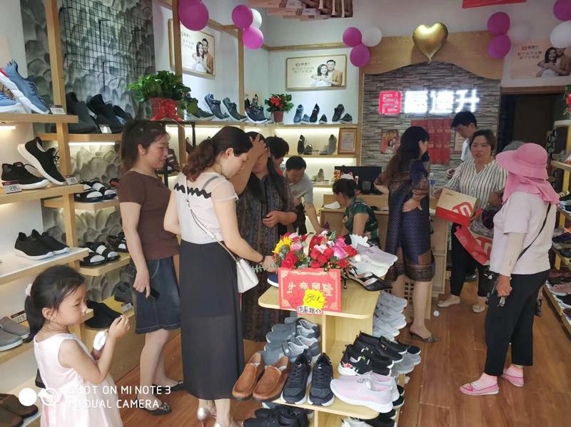 贺:福连升中年鞋江苏淮安盱眙县盱城街道店正式开业!图片