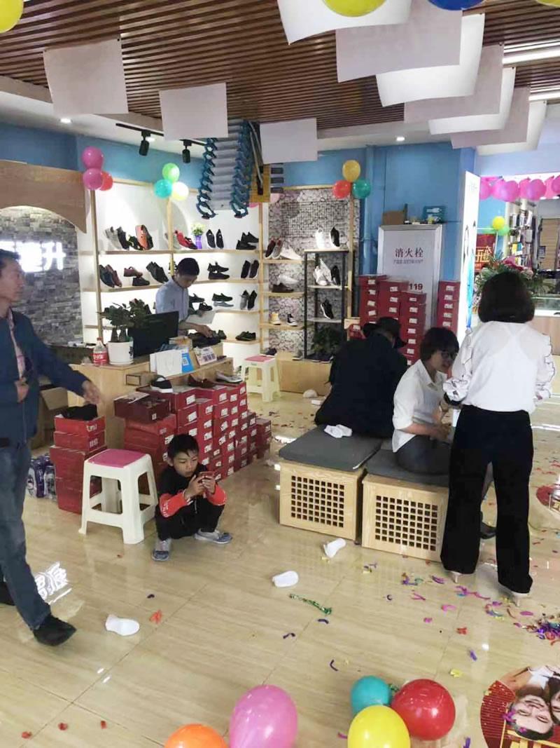 贺:福连升布鞋西藏拉萨柳梧新区店正式开业!图片