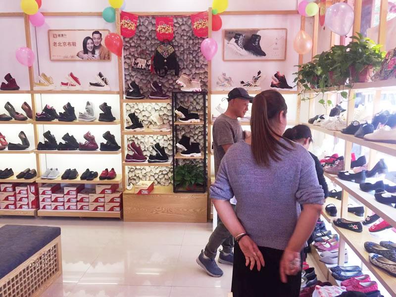 贺:福连升健康舒适休闲鞋河南安阳内黄专卖店正式开业!图片